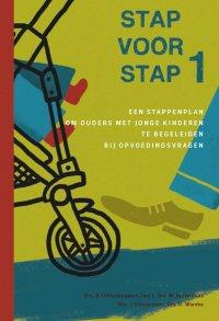 Stap voor stap 1 (0-6 jaar)