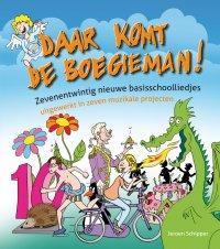 Daar komt de Boegieman! (CD)