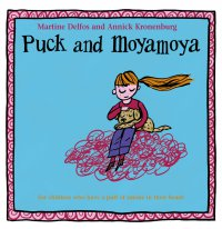 Puck and Moyamoya (ENG)