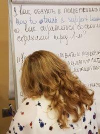 Einstein zeilt nu ook in Rusland!