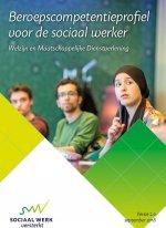 Beroepscompetentieprofiel voor de sociaal werker:  Welzijn en Maatschappelijke Dienstverlening